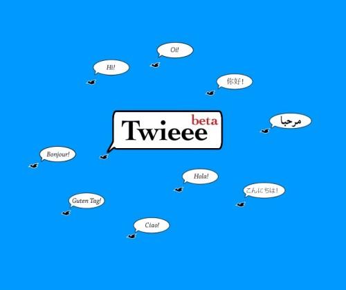 twieee