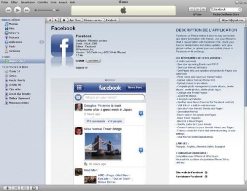 Facebook iTunes