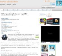 historique-plugin-wordpress