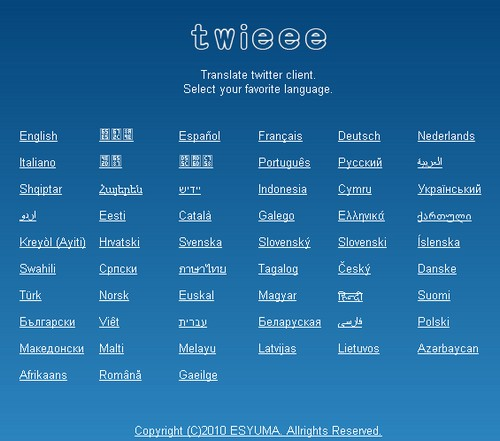 twieee Twitter : 8 outils pour traduire les Tweets