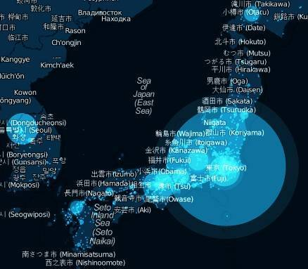 twitter japon