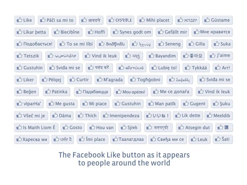 like-aime-facebook