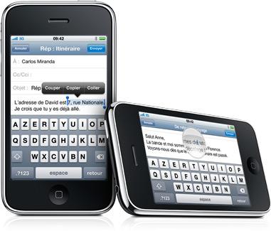 iphone-texte