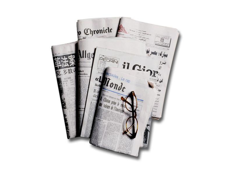 sites-actualites-france