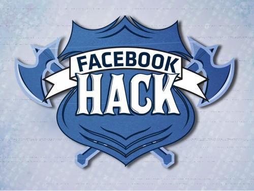 5 conseils pour éviter de se faire hacker un compte Facebook | Autour du Web