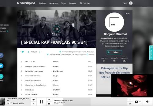 soundsgood-interface
